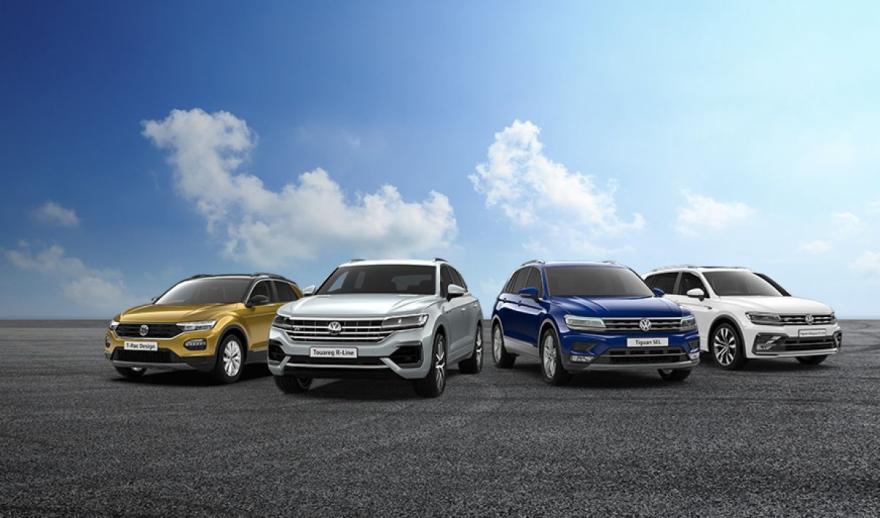 Explore The Volkswagen SUV Range