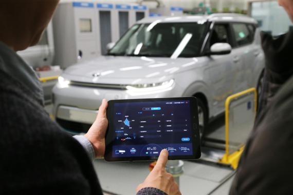 Hyundai Motor Group Launch Smartphone Based EV Controls Image 1