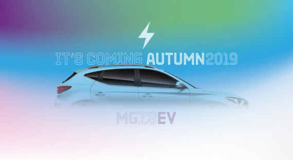 MG ZS EV Preview as Brand Readies Its First Electric Car Image 1