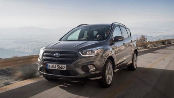 Ford Scrappage Scheme £2,000 Savings Image 16