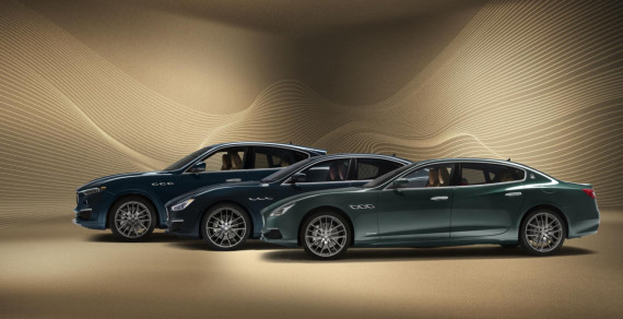 Maserati Present Their new Royle Special Series Image