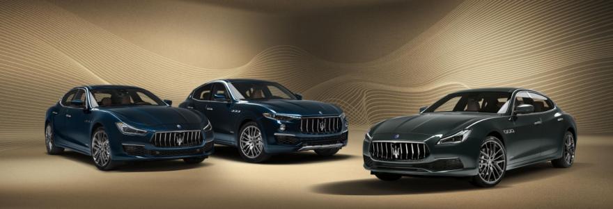 Maserati Present Their new Royle Special Series