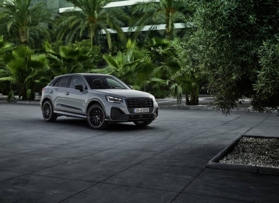 New Audi Q2 Launches October 2020 In UK  Image