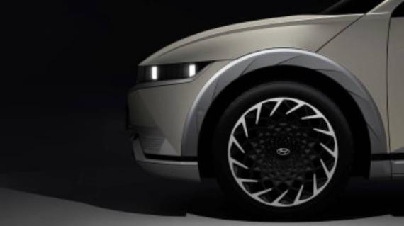 IONIQ 5: Hyundai Teases New Car & Sub-brand Image