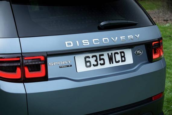 Discovery Sport P300e PHEV 2021 Review